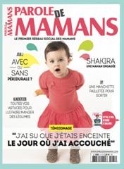 Parole de Mamans - Décembre 2015