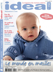 Ideal layette - janvier 2016
